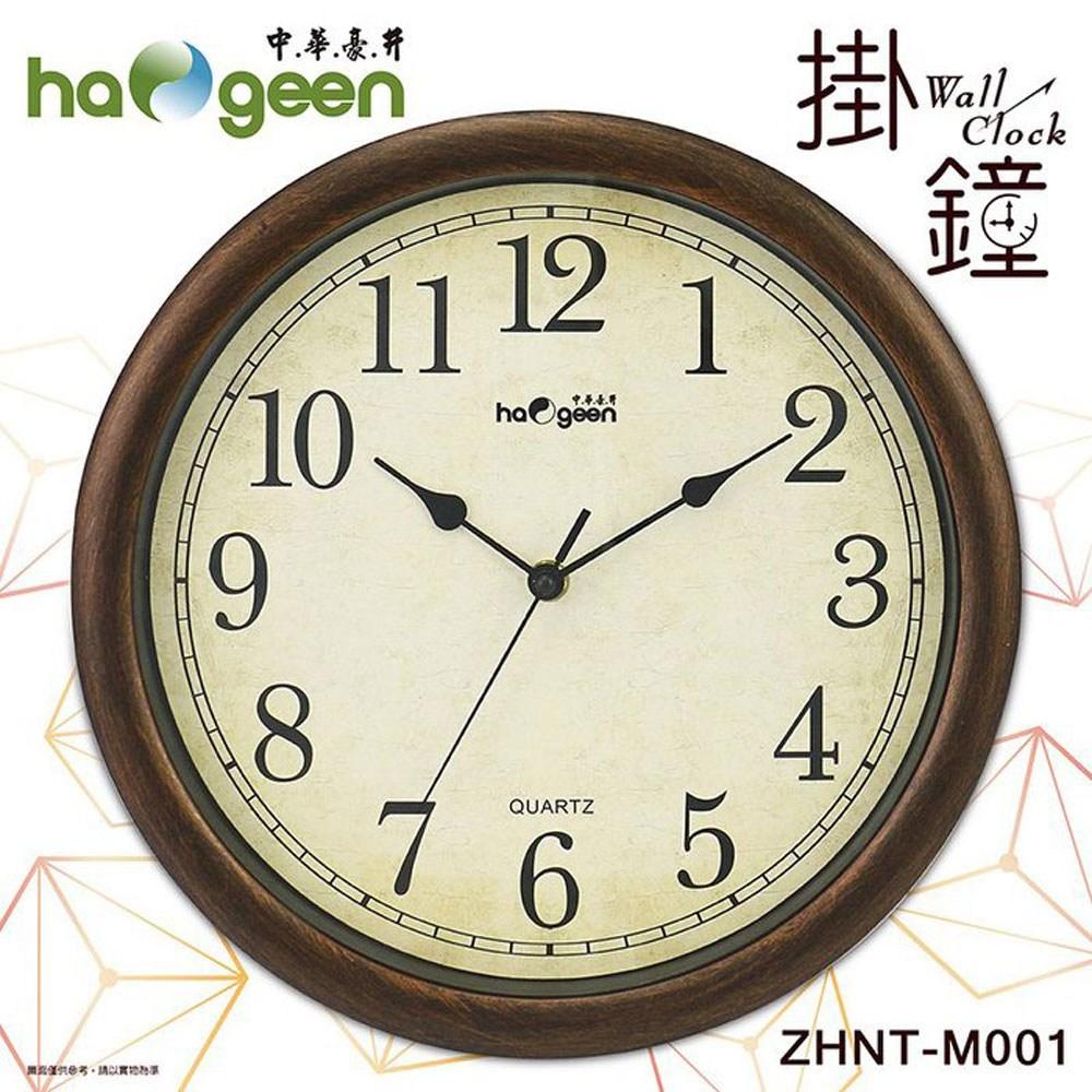 北歐風ZHNT-M001經典款掛鐘
