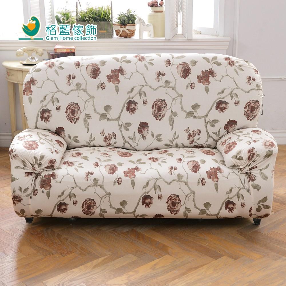 【格藍傢飾】典藏花藝彈性沙發套-咖1+2+3人