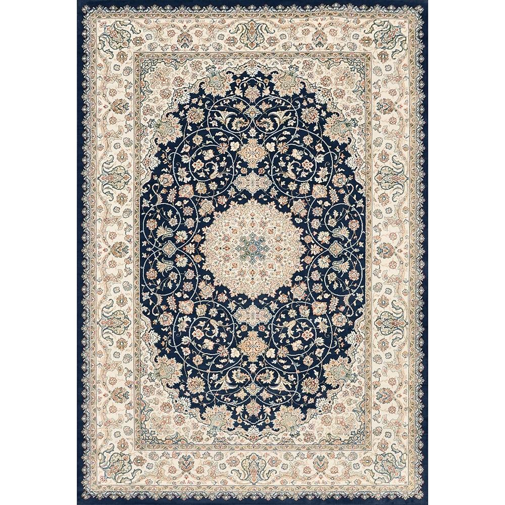阿爾罕地毯 67x105cm 波斯藍