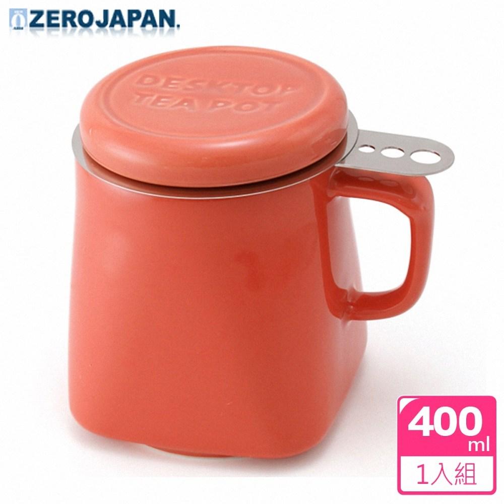 ZERO JAPAN 陶瓷泡茶馬克杯(蘿蔔紅)400cc400cc