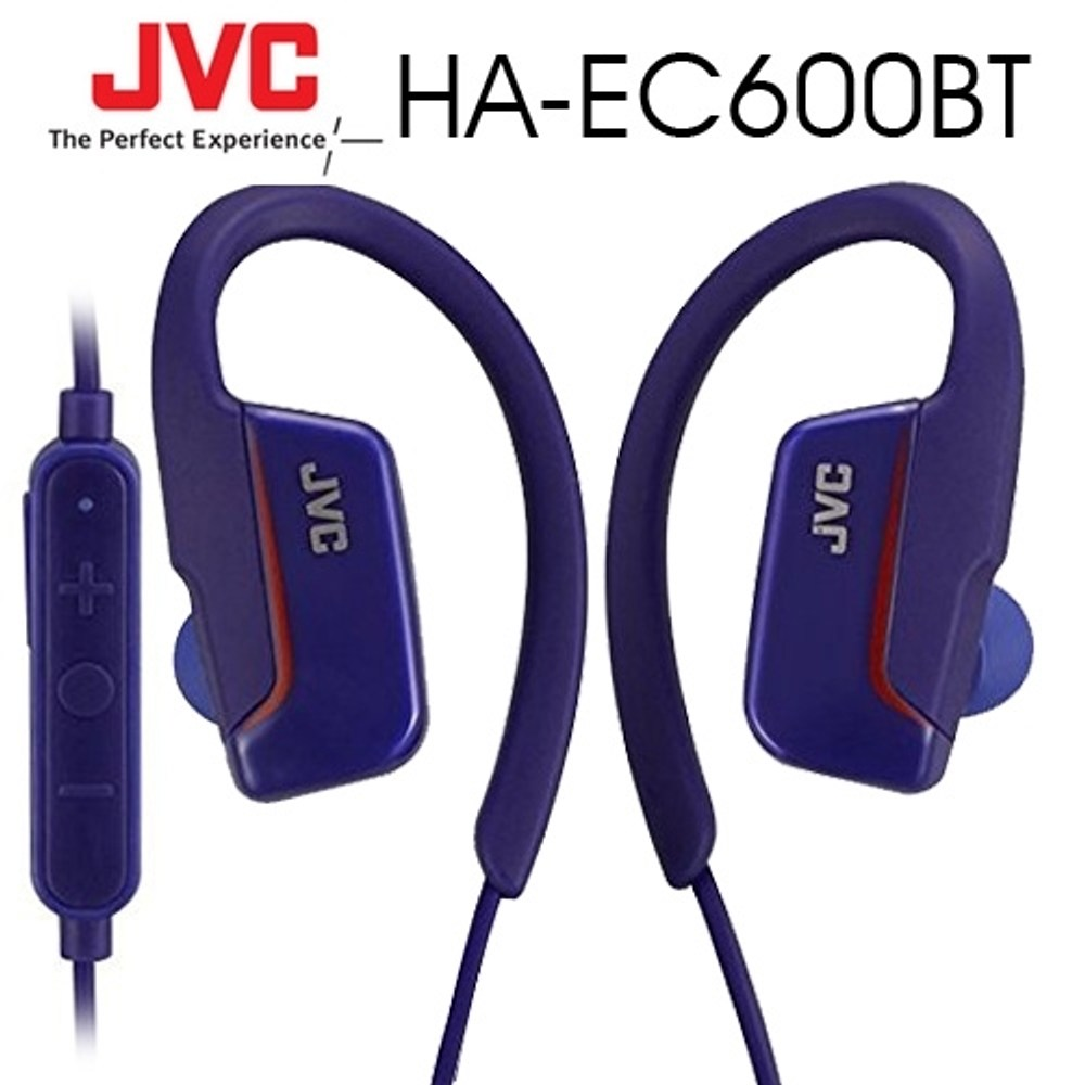 【送收納盒】JVC HA-EC600BT 紫 藍芽無線 防汗防濺水