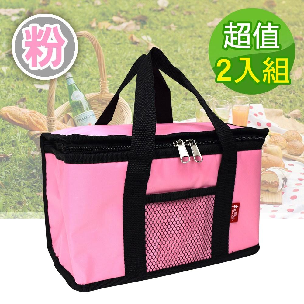 【G+居家】 一般款防潑水亮彩保溫袋-(2件組)粉色