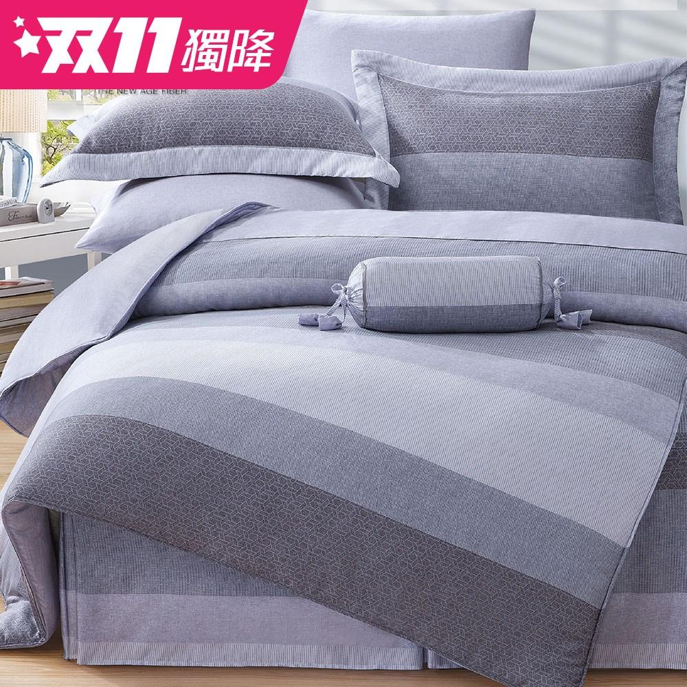 【貝兒居家寢飾生活館】頂級100%天絲鋪棉涼被床包組(特大雙人/麻趣布洛灰)