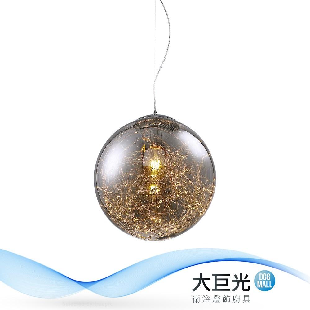 【大巨光】時尚風-附LED E27X1 吊燈-中(ME-2473)