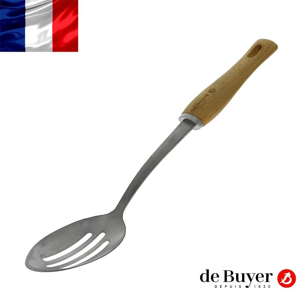 de Buyer畢耶 蜂蠟木柄系列-調理簍空長匙33.5cm