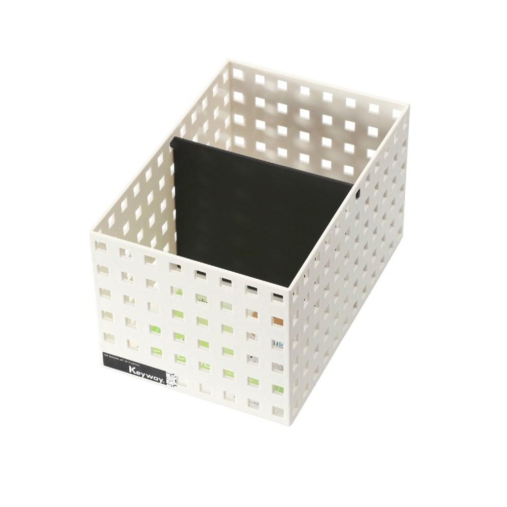KEYWAY 好學積木籃3號 附隔板 OA-003 尺寸多樣易搭配