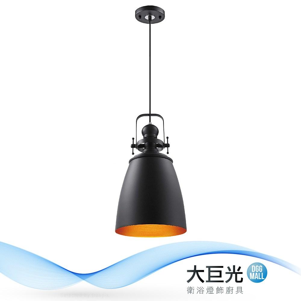 【大巨光】典雅風-E27 單燈吊燈-中(ME-3463)