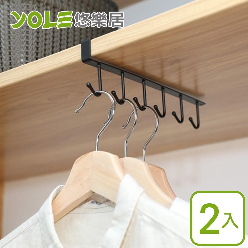 【YOLE悠樂居】鐵製加厚掛式收納掛勾架/單排6勾-黑(2入)