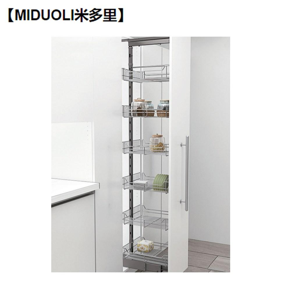 【MIDUOLI米多里】HC261G 緩衝低/中/高昇櫃 重型緩衝
