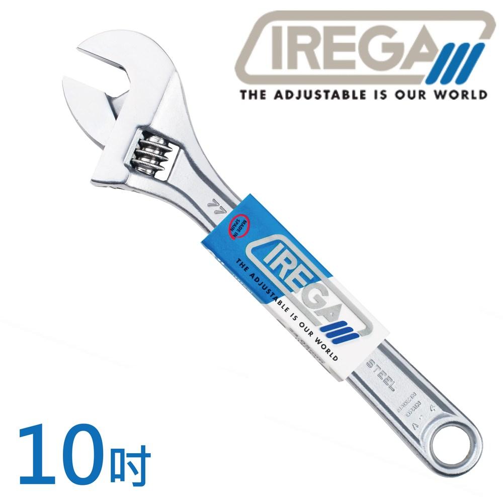 【IREGA】77型標準型活動板手-10吋