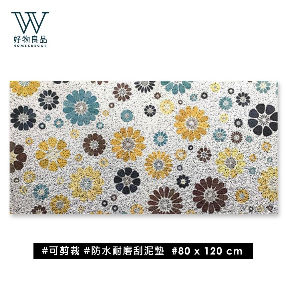 【好物良品】加大可剪裁絲圈PVC刮泥墊-清新花朵_80×120cm清新花朵_80×120c