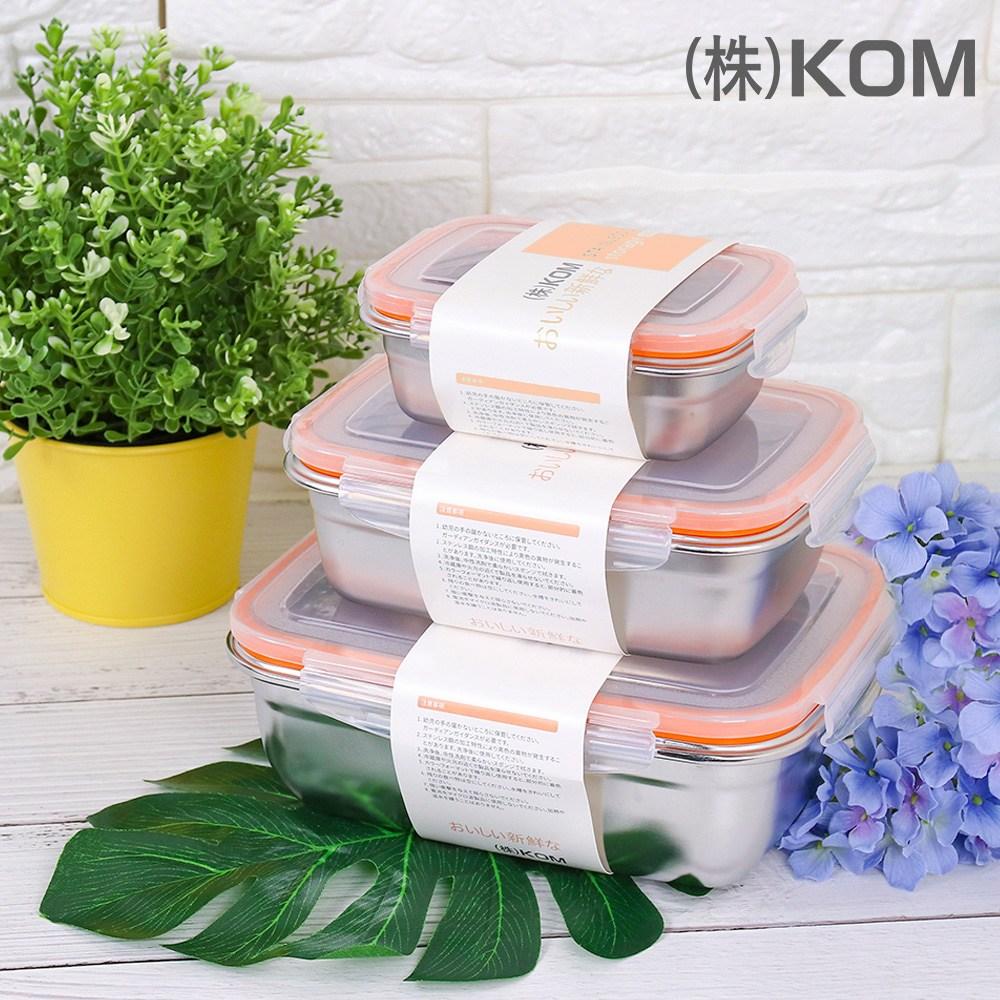 【KOM】日式不鏽鋼保鮮盒三件組-蜜桃橘