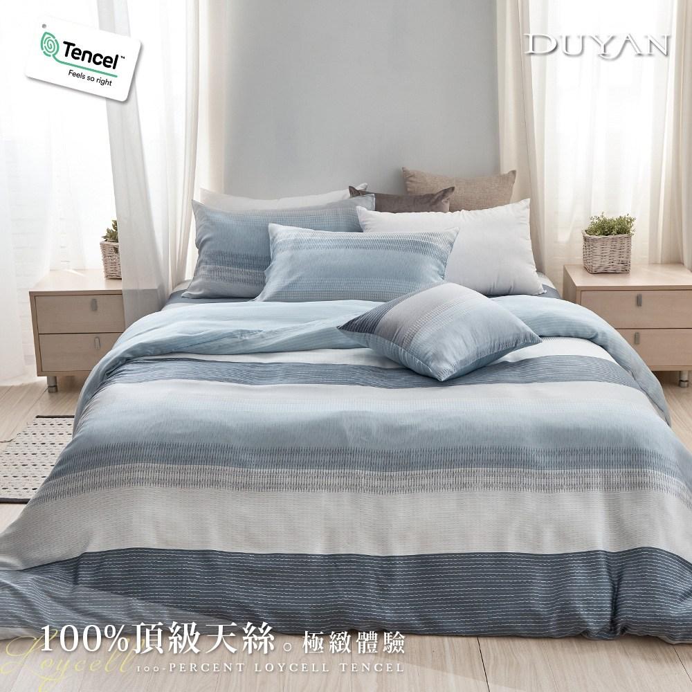 《DUYAN 竹漾》100%天絲雙人床包三件組- 帕里斯 台灣製