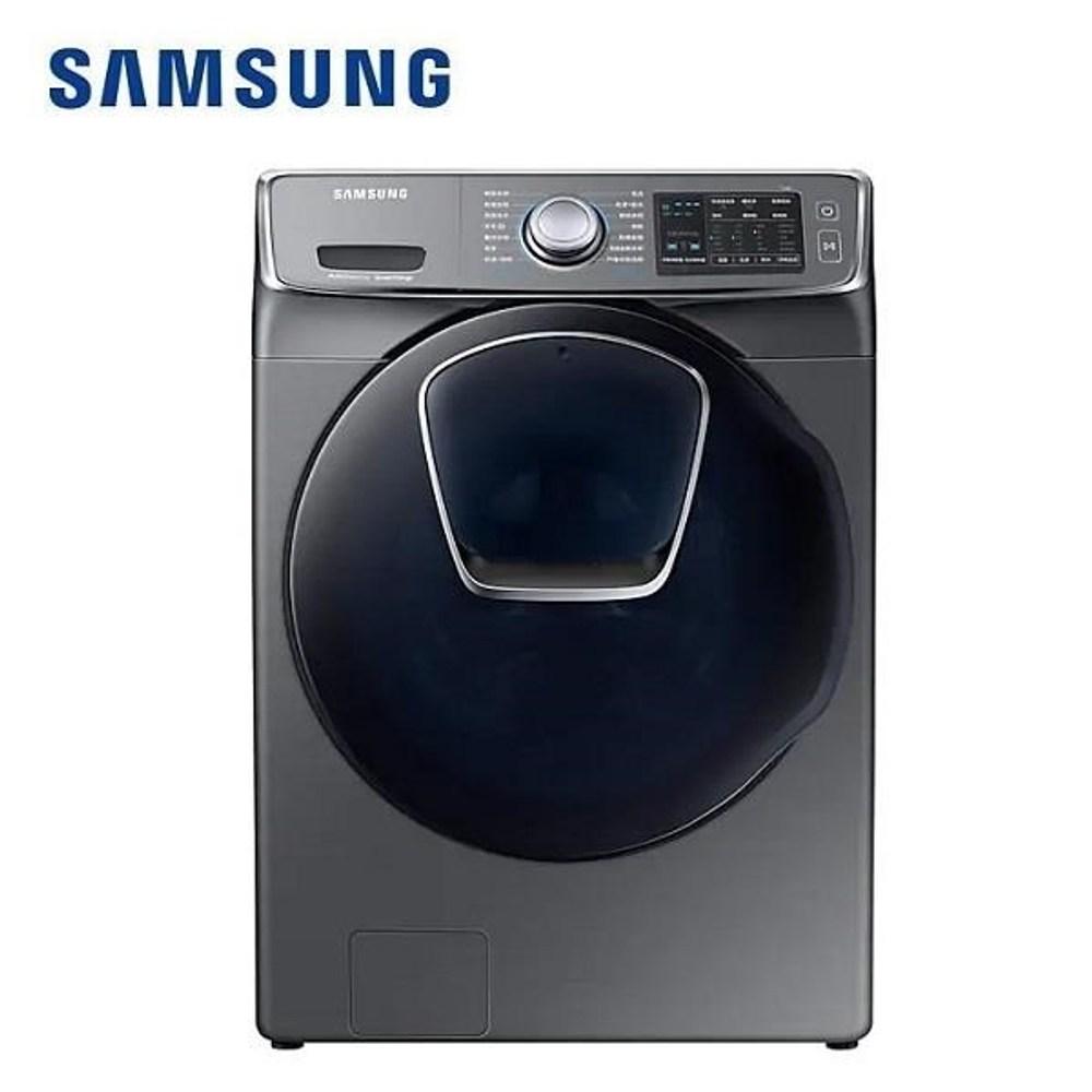 (回函贈住宿券兩張)三星19KG滾筒洗脫烘洗衣機WD19N8750KP/TW