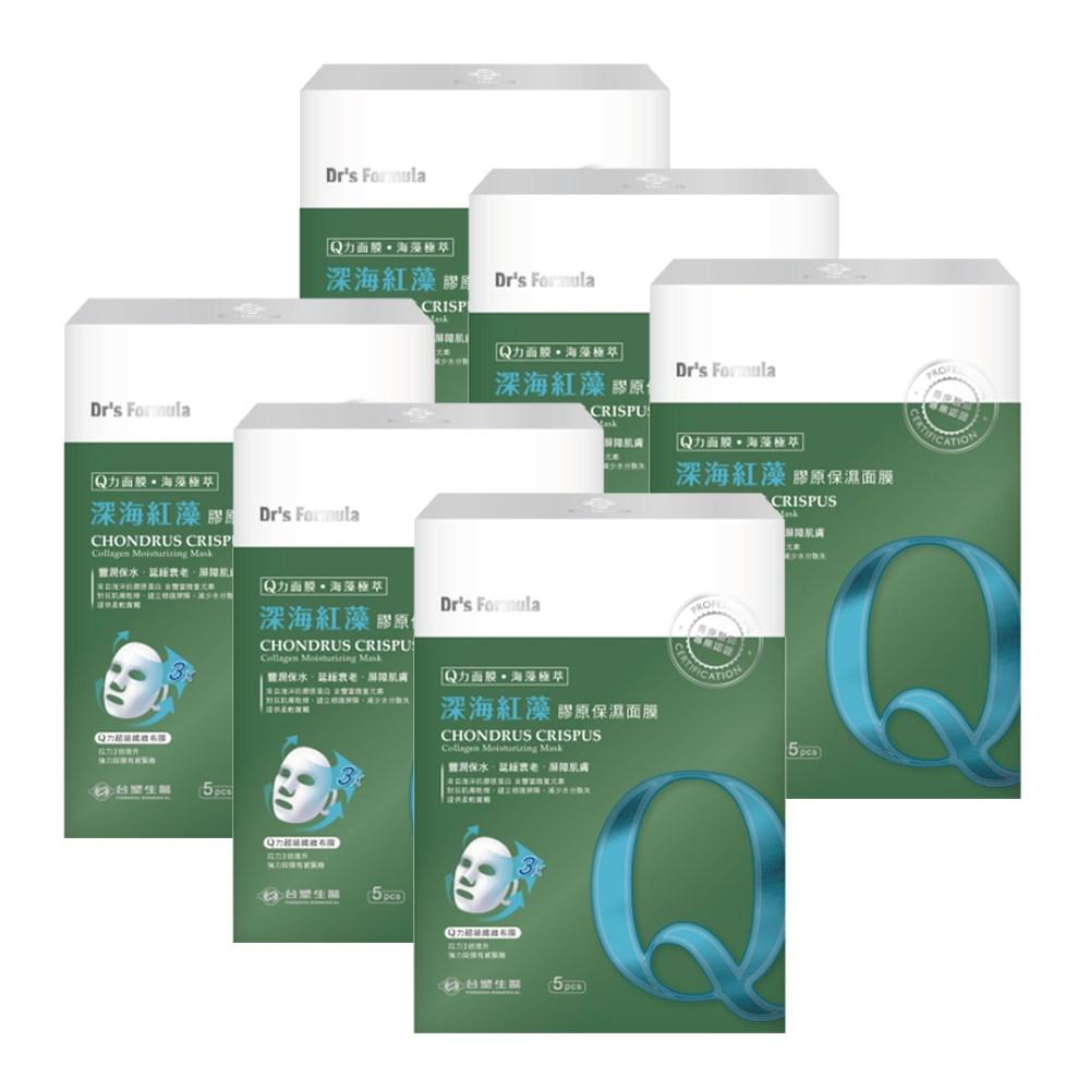 《台塑生醫》Dr's Formula深海紅藻膠原保濕面膜(5片裝)*6