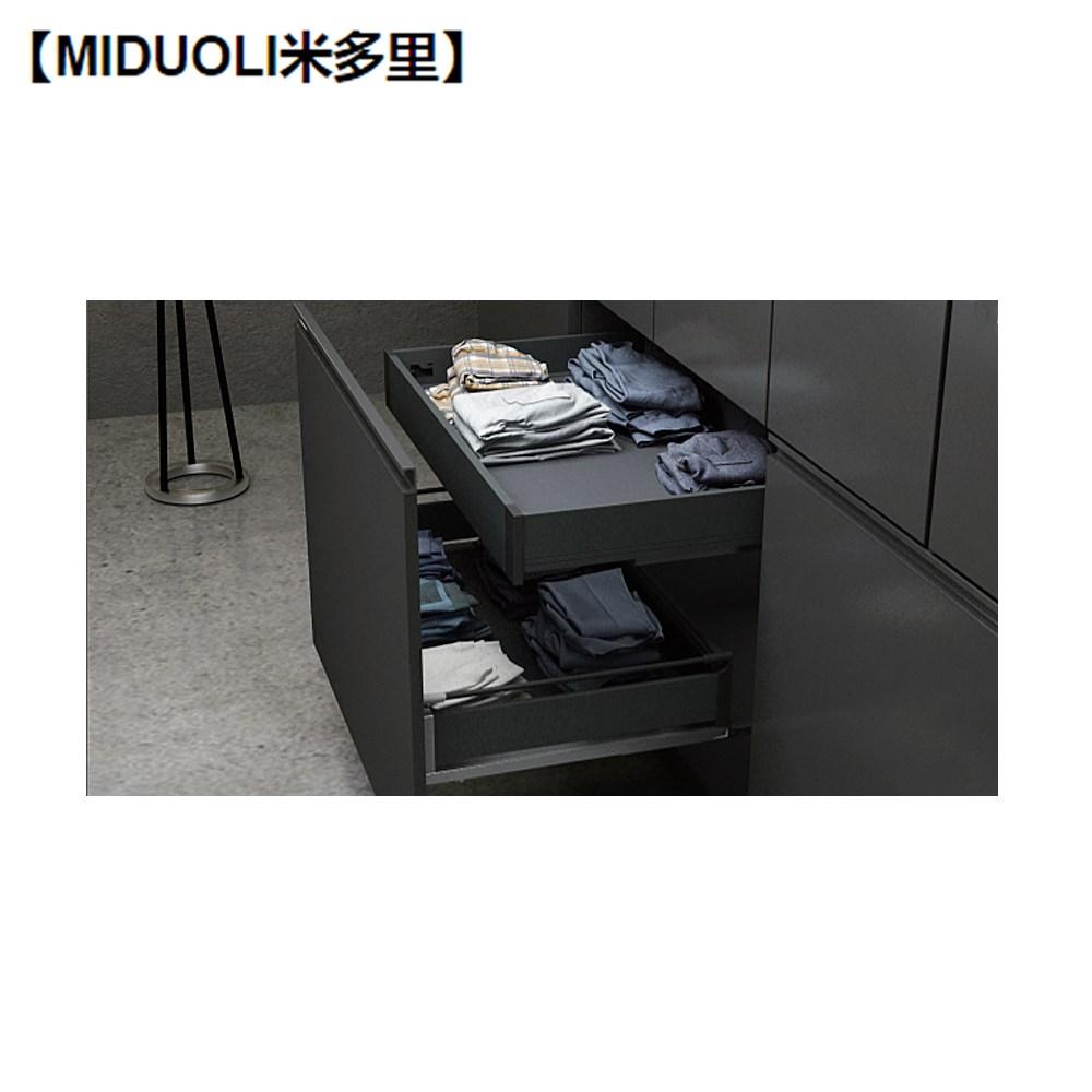 【MIDUOLI米多里】緩衝薄牆鋁抽組-抽中抽-低-RK500FA
