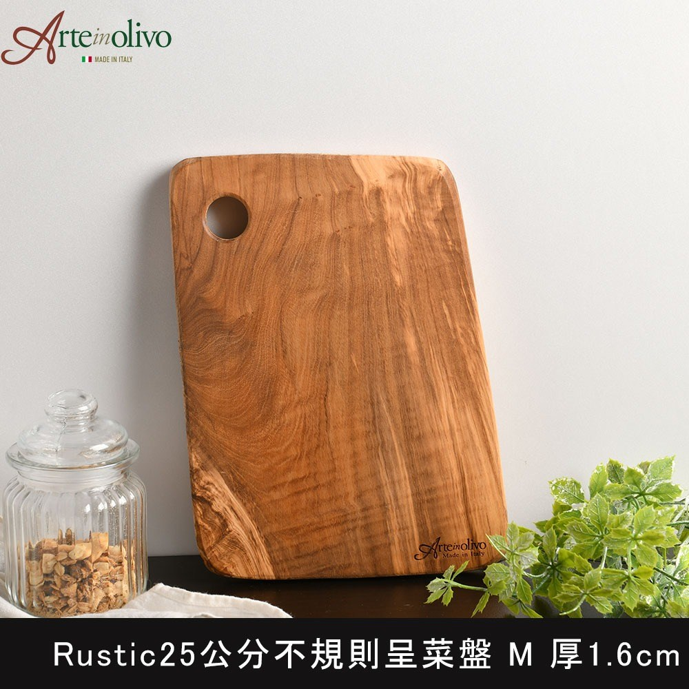 Arte in olivo 橄欖木 Rustic 盛菜盤 砧板 25x20x1.6cm