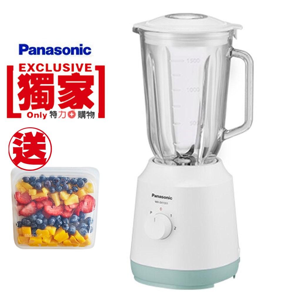 送矽膠袋★Panasonic 國際 果汁機 MX-EX1551