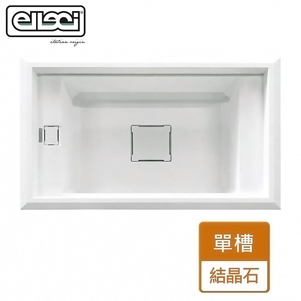 【Elleci】玻璃結晶石水槽-無安裝服務-VALUE130