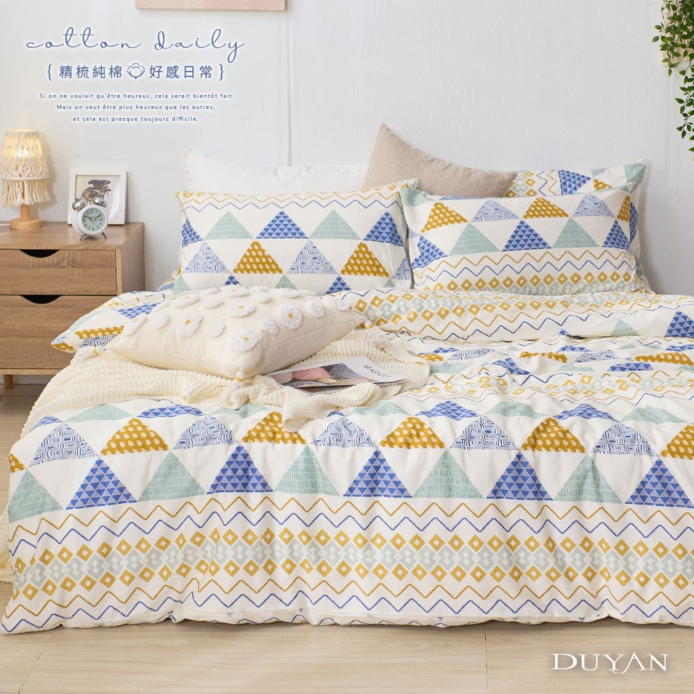 《DUYAN 竹漾》100%精梳純棉雙人床包三件組-托斯卡納 台灣製