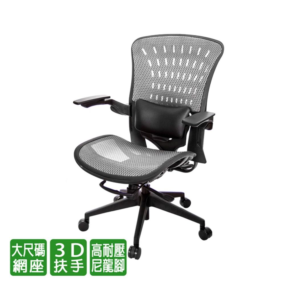 GXG 短背全網 電腦椅 (3D升降扶手) TW-81Z8E9訂購後備註顏色