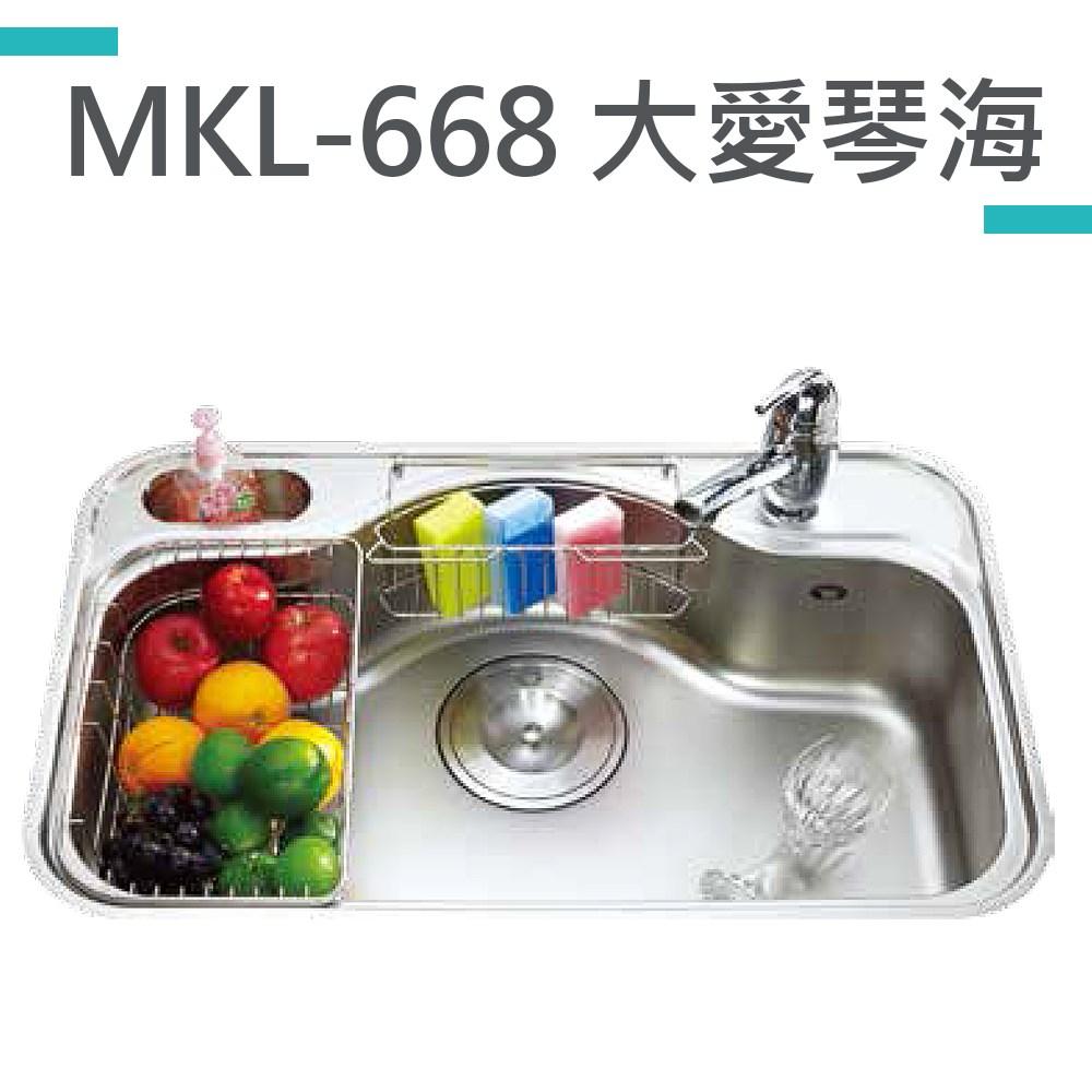 【MIDUOLI米多里】MKL-668大愛琴海-珍珠壓花MKL-668