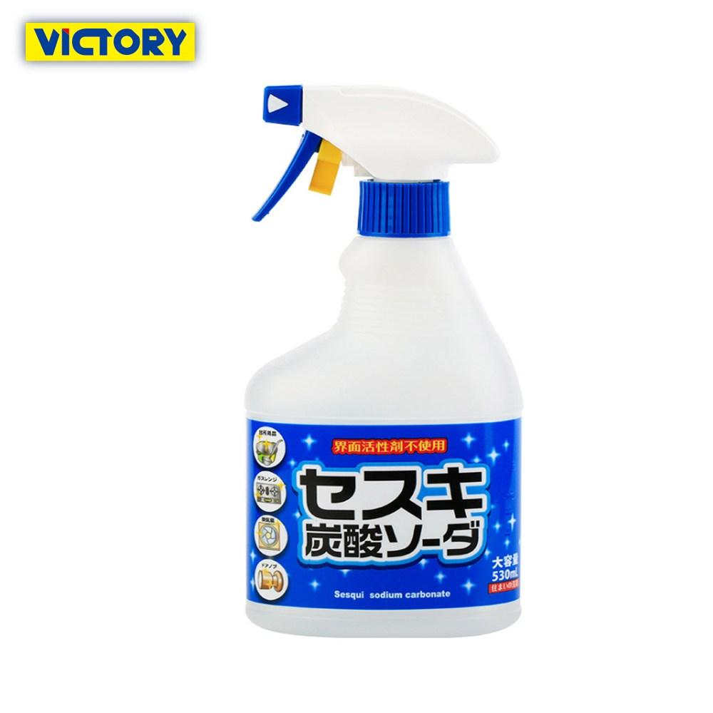 【YOLE悠樂居】日本碳酸蘇打廚房排油煙機去汙清洗劑530ml(2罐)