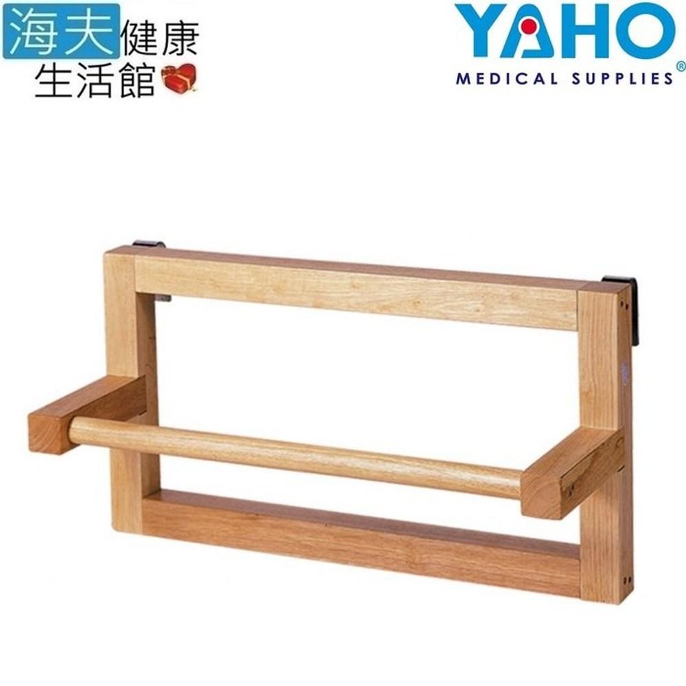 【海夫健康生活館】耀宏 壁桿之吊架(YH232)