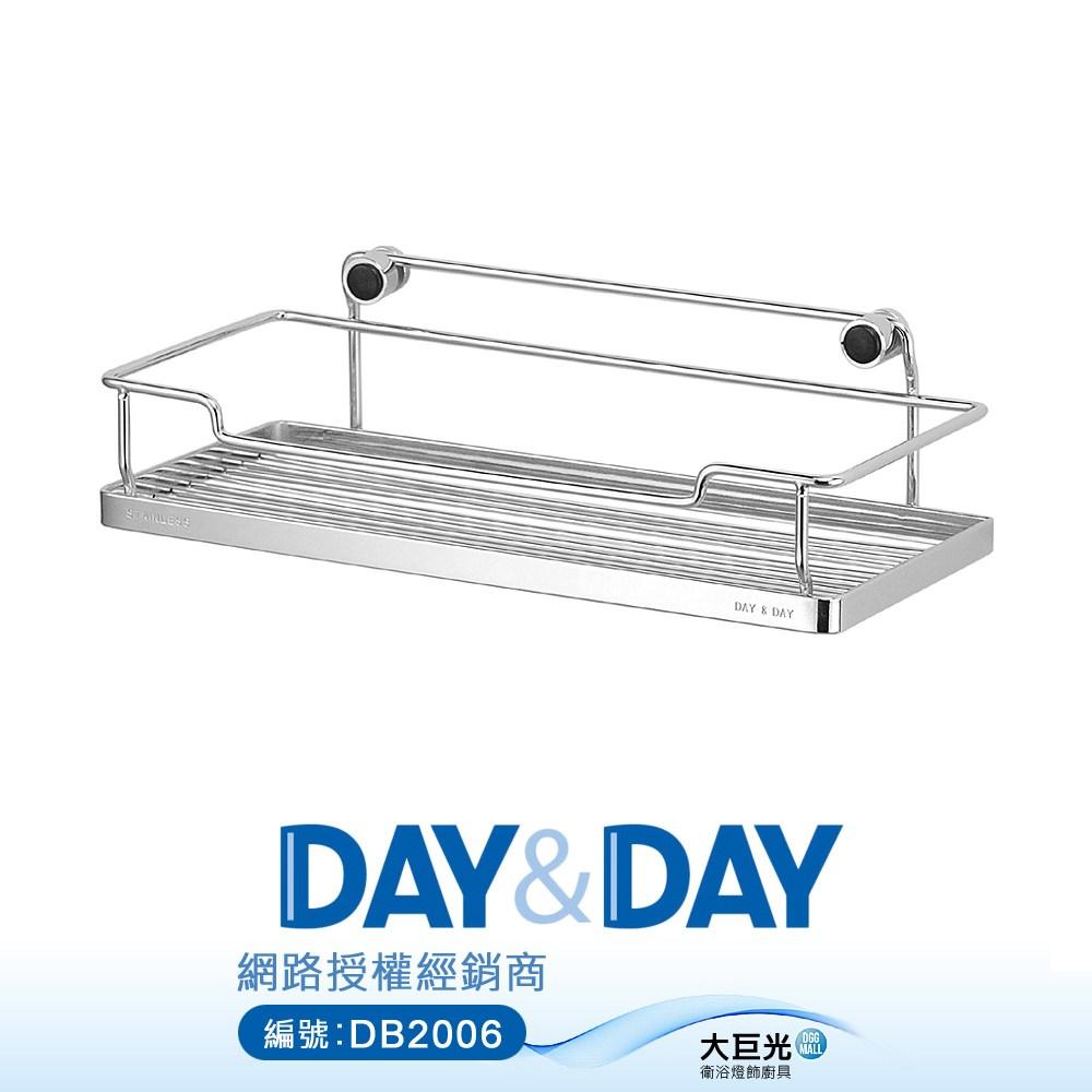 【DAY&DAY】不鏽鋼 單層活動架(ST3088AH)