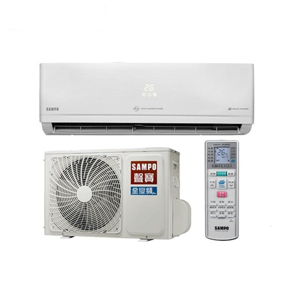 聲寶變頻冷暖分離式冷氣3坪AU-PC22DC1/AM-PC22DC1頂