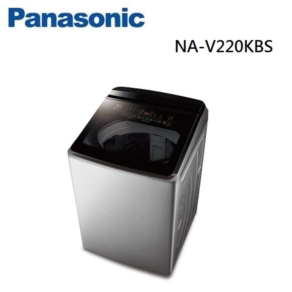 (贈商品卡1000元)Panasonic國際 22KG變頻直立洗衣機 NA-V220KBS