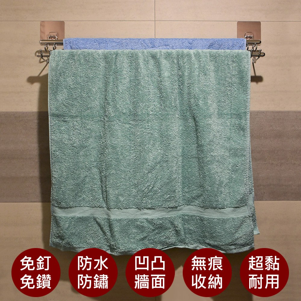 【易立家Easy+】71.5cm雙桿浴巾/毛巾架 304不鏽鋼無痕掛勾彩繪小熊貼片