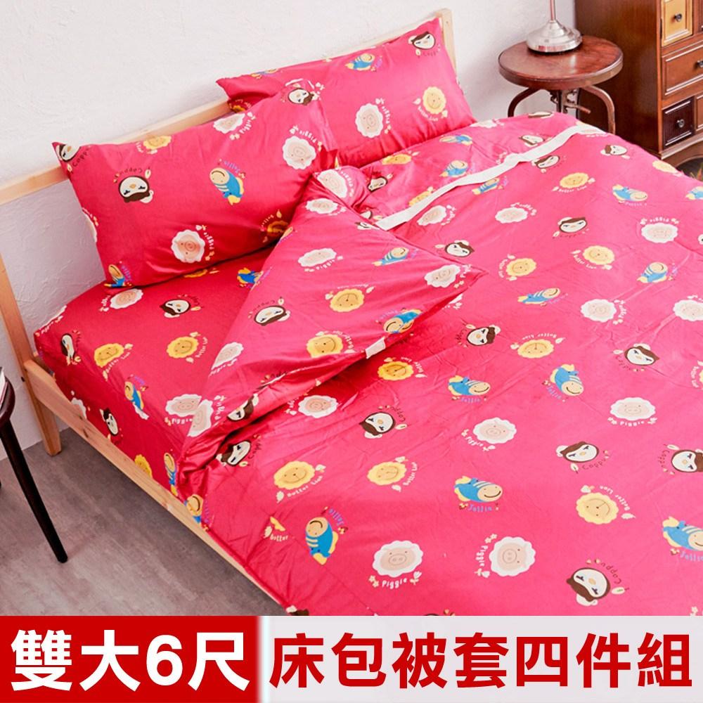 【奶油獅】同樂會系列-精梳純棉床包兩用被四件組雙人加大6尺-莓果紅