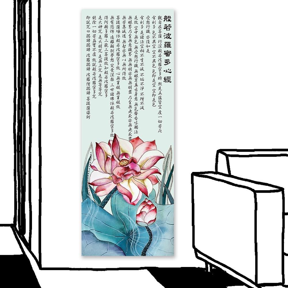 【24mama掛畫】單聯式油畫布無框畫30x80cm-荷花植物心經油畫布無時鐘