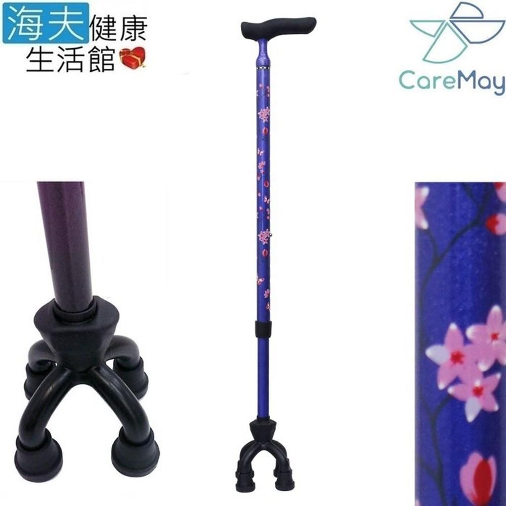 【海夫】佳樂美 SHIMA 碳纖維 可動式 四點式 拐杖(紫櫻花)