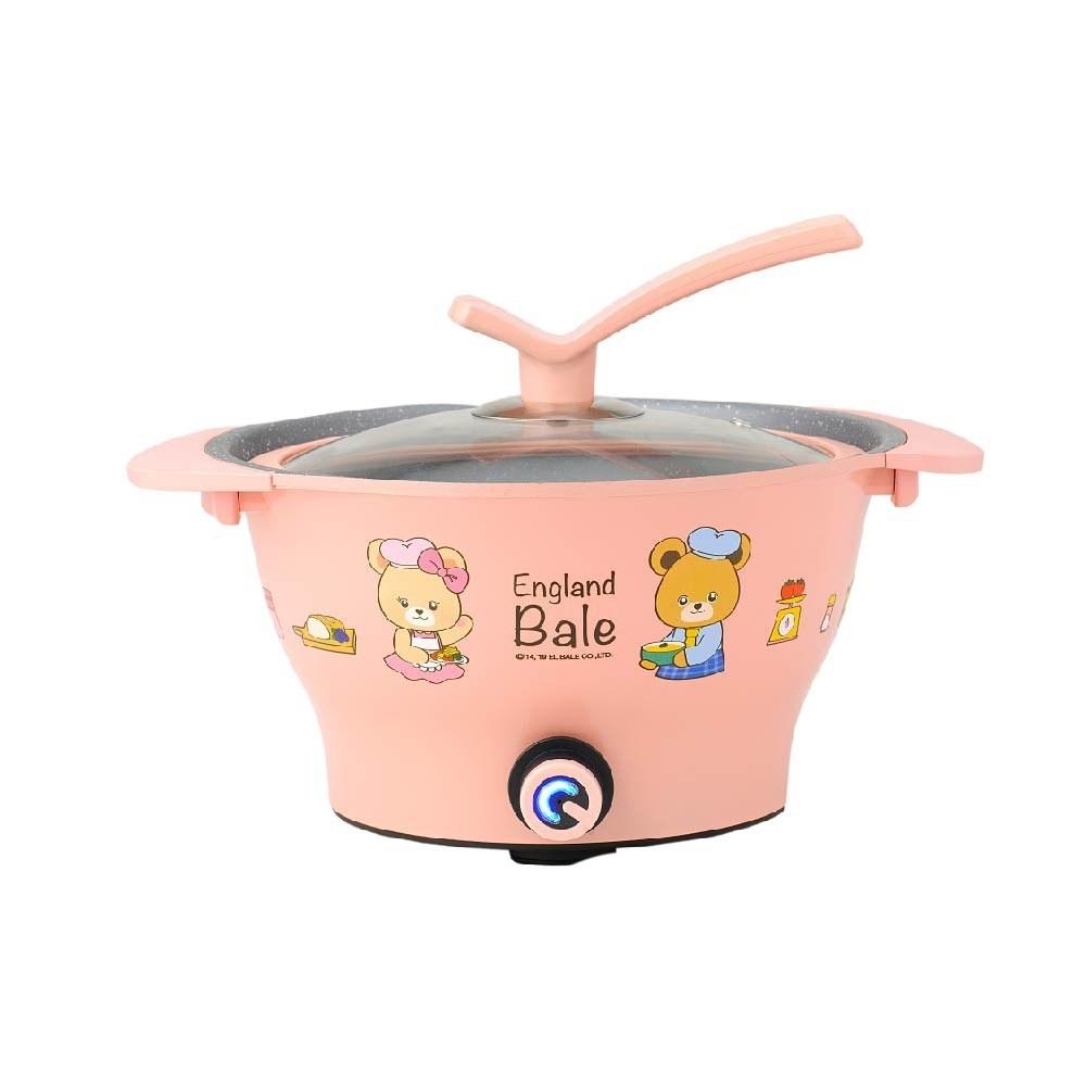 英國貝爾熊 粉漾多功能調理鍋 EB-MC002(櫻花粉)