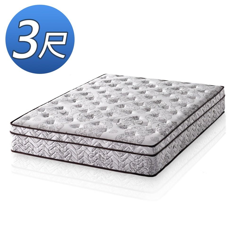 顛覆設計 護邊強化三線特殊QT舒柔布獨立筒床墊-單人3尺