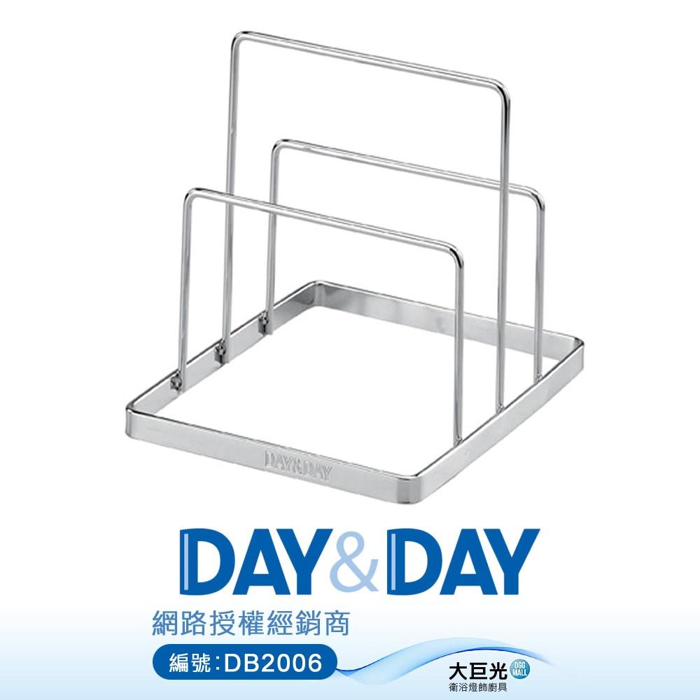 【DAY&DAY】不鏽鋼 砧板架-桌上型(ST3026T)