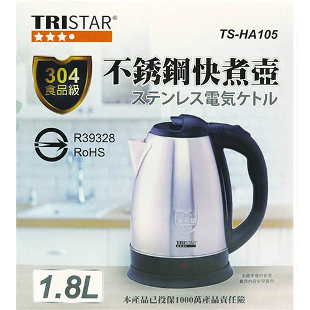 TRISTAR三星 1.8L 304不鏽鋼快煮壺 TS-HA105