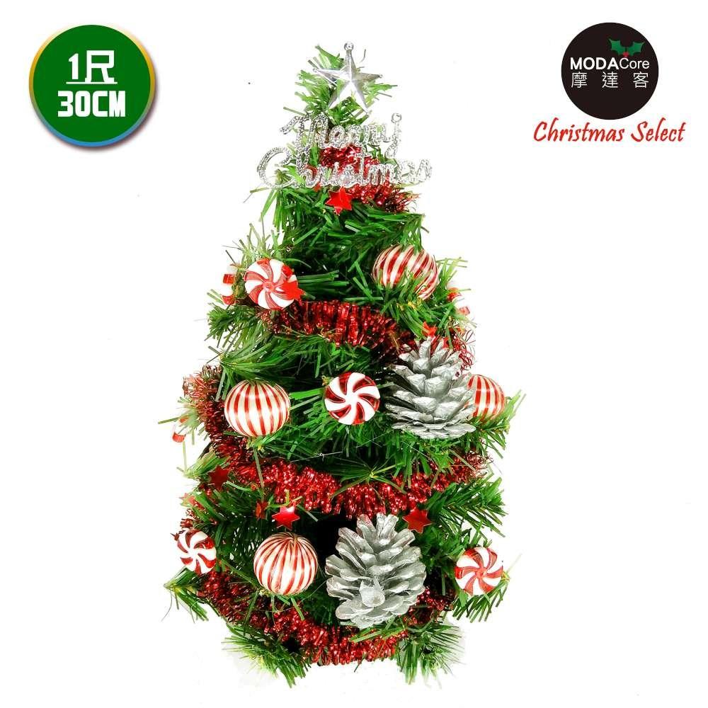 摩達客台灣製迷你1尺(30cm)裝飾綠色聖誕樹(薄荷糖果球銀松果系)