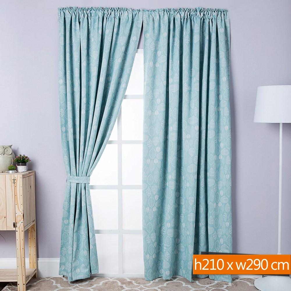 藍意遮光窗簾 寬290x高210cm