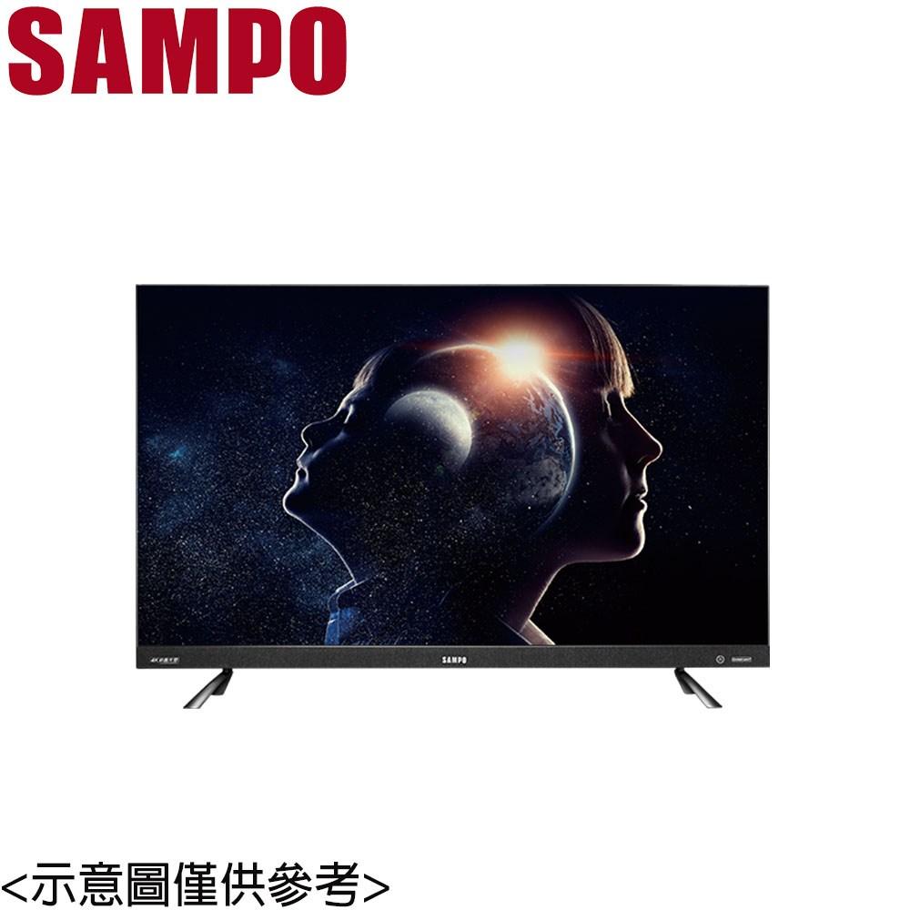 【SAMPO聲寶】55吋 4K LED液晶顯示器 EM-55QA210