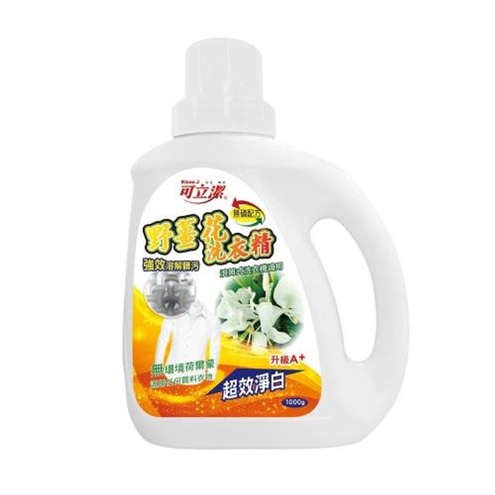 可立潔-野薑花洗衣精X6瓶(1000g/瓶)