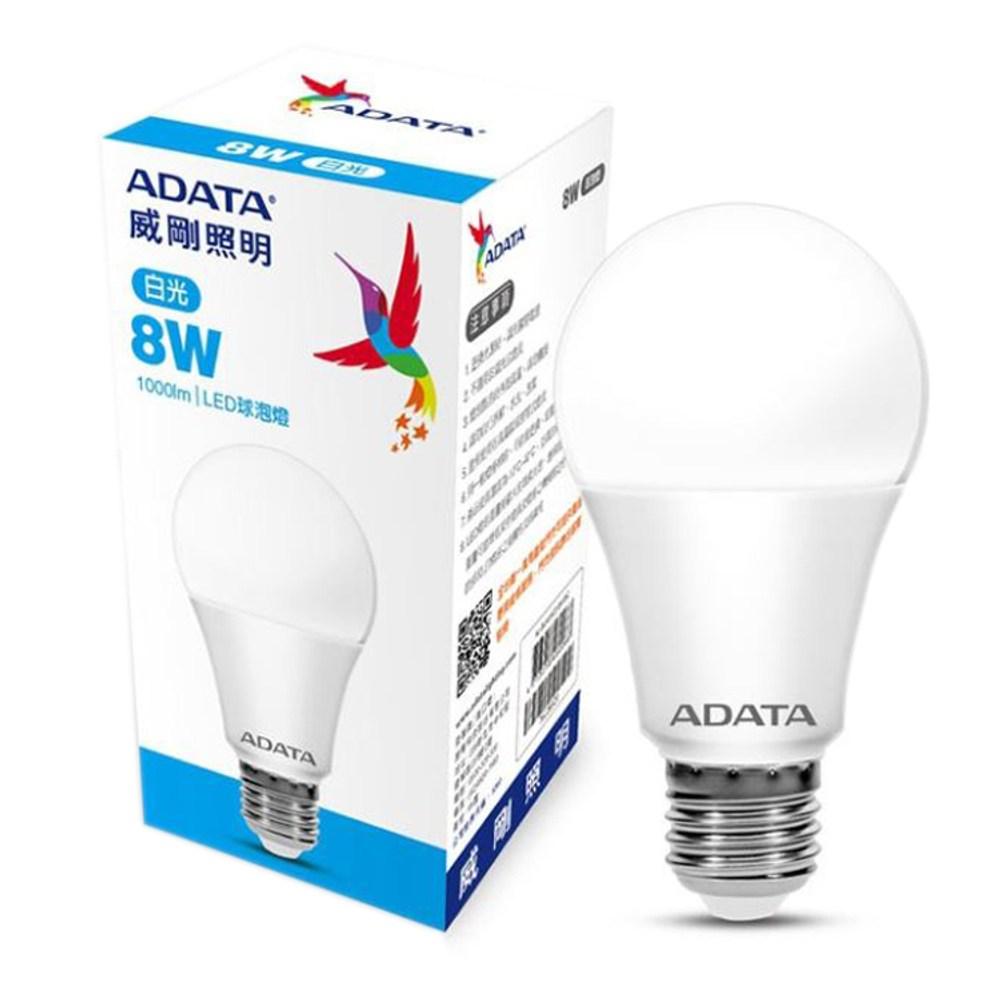 3入組-ADATA威剛 8W大角度LED球泡燈-白光 8W65C