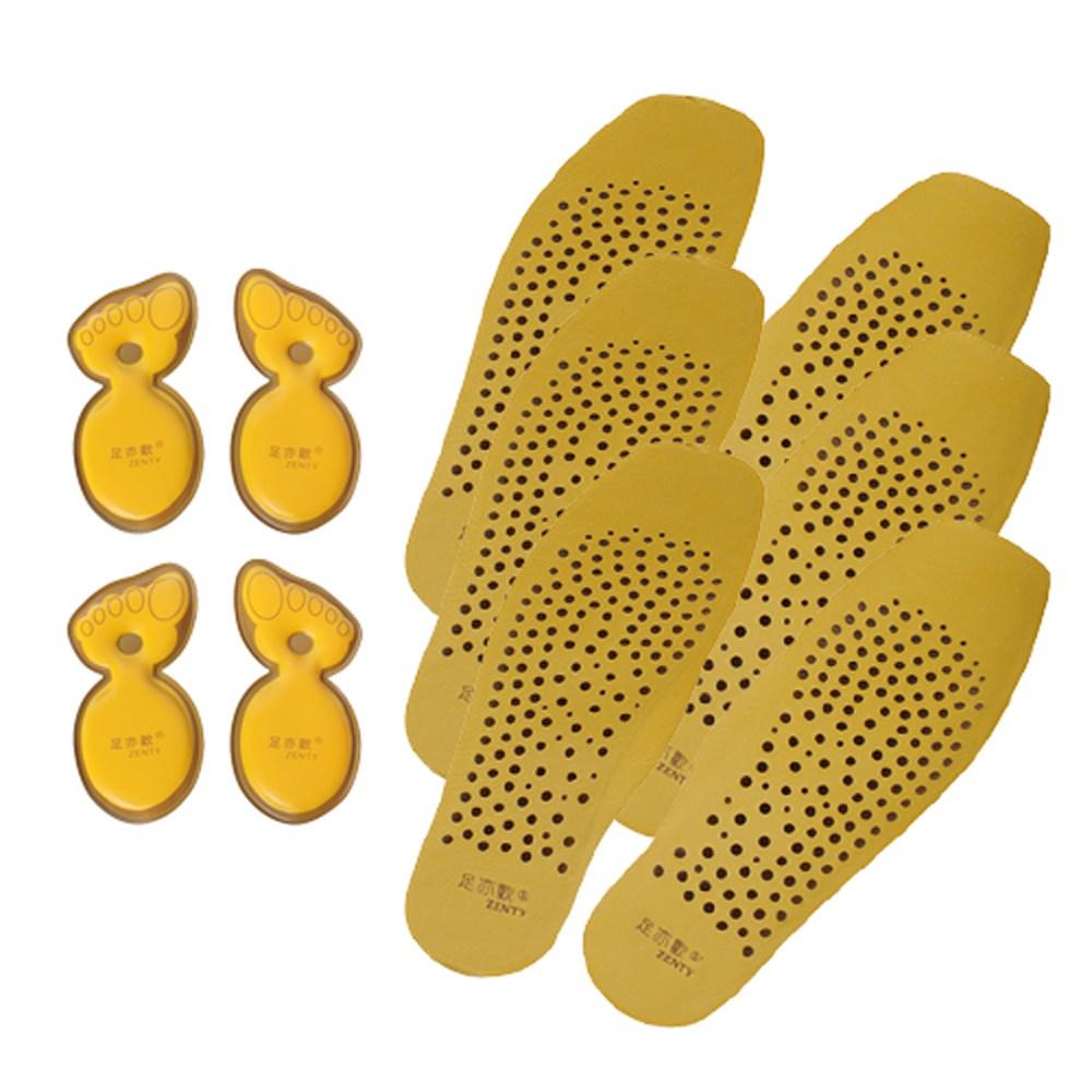 足亦歡獨立筒氣墊式鞋墊組(鞋墊x3+減壓氣墊x2)男用*2+女用*1