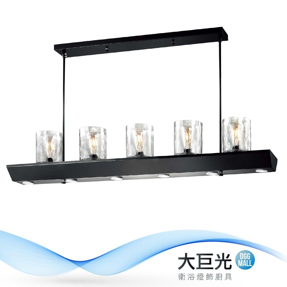 【大巨光】E27-附LED 5WX6_5+6燈吊燈ME-0691