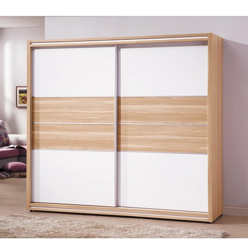 艾莎北歐7x7尺衣櫃