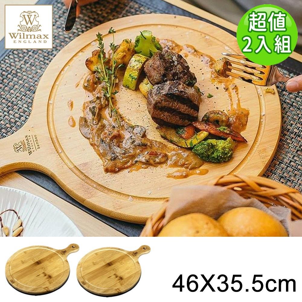 【英國 WILMAX】圓形竹製附柄托盤/輕食盤-2入組 ( 46x35