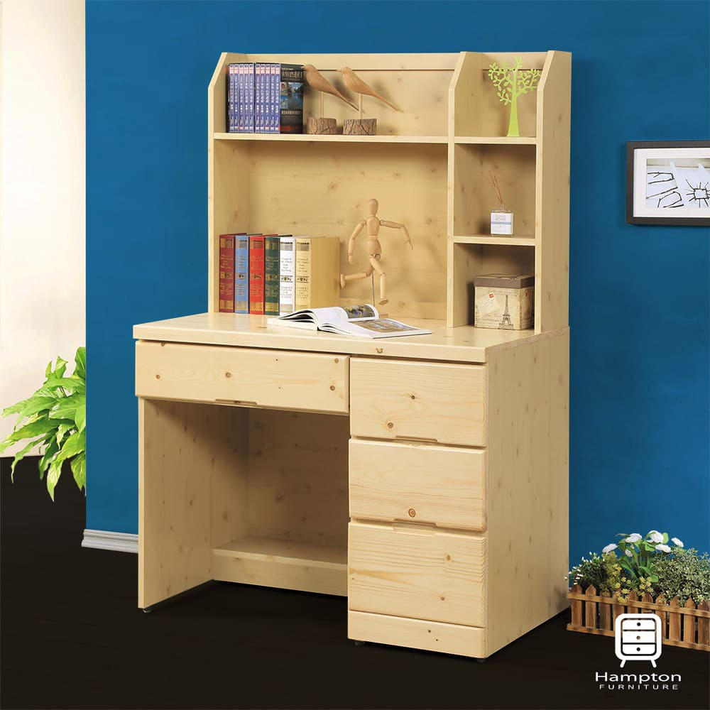 【Hampton 漢汀堡】海柔爾松木3尺書桌組