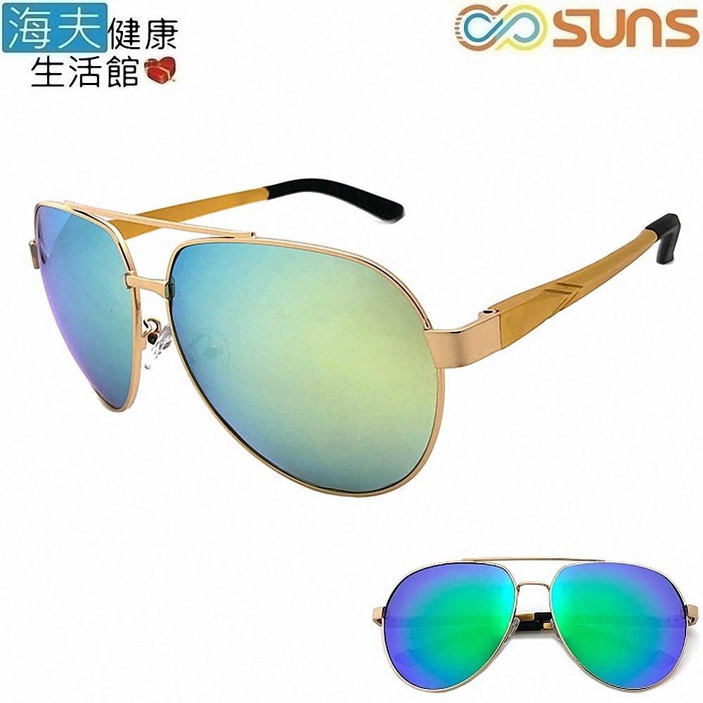 【海夫】向日葵眼鏡 鋁鎂偏光太陽眼鏡 輕盈(120023-金框金水銀)
